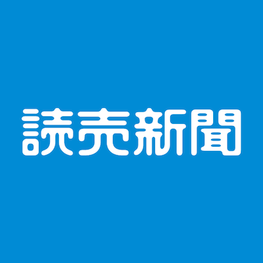 読売新聞さんのロゴ