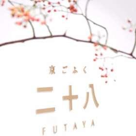 京ごふく二十八アトリエに飾る野茨。二十八のロゴを背景に。